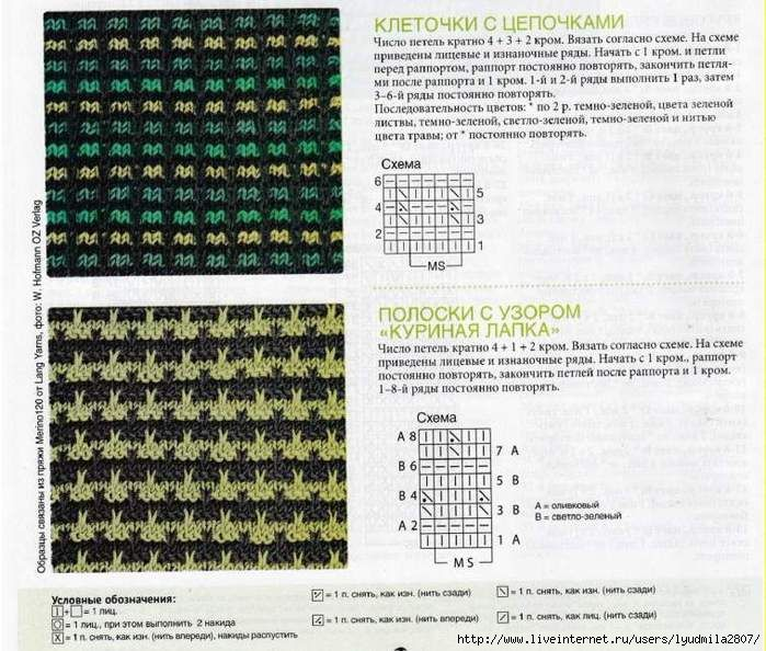 26- (700x594, 252Kb) | вязание. схемы | Pinterest