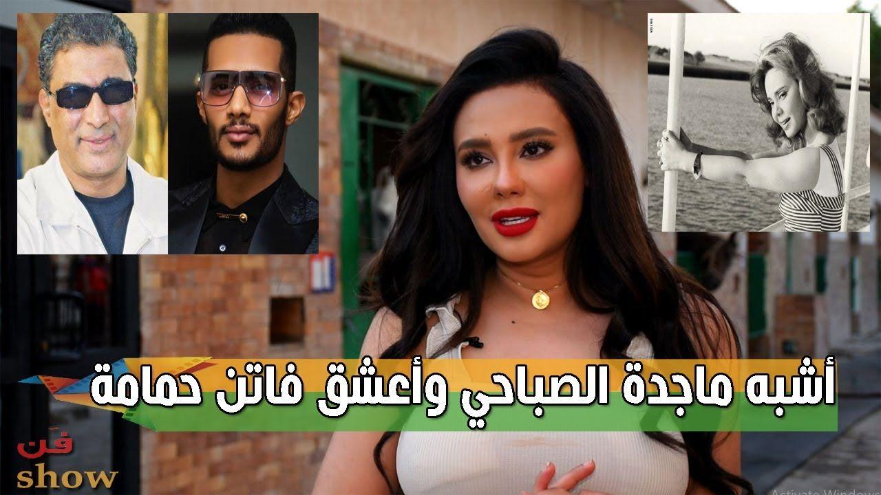 مي القاضي محمد رمضان أفضل فنان يقدم مسلسل الإمبراطور أحمد زكي Celebrities