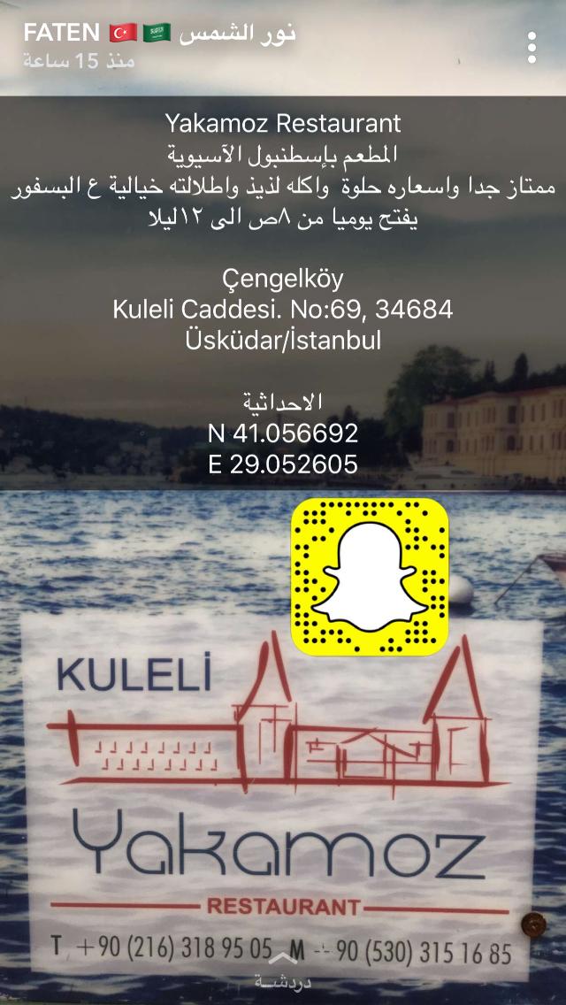 Pin By Amoramb6 On Travel Istanbul Travel Turkey Tourism Turkey Travel