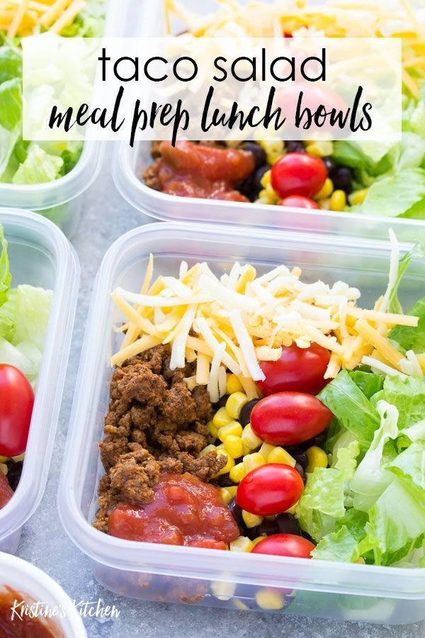 Easy Taco Salad Lunch Bowls, perfect for meal prep!