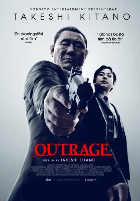 Outrage Outrage Movie Movie Posters Good Movies