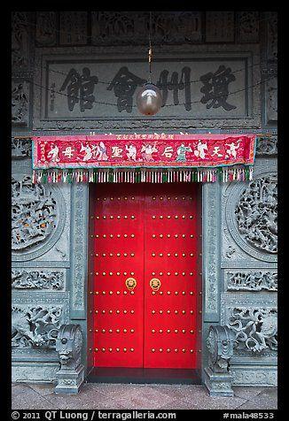 Crimson door \u0026 slate wall Hainan Temple George Town Penang & Crimson door \u0026 slate wall Hainan Temple George Town Penang ... Pezcame.Com