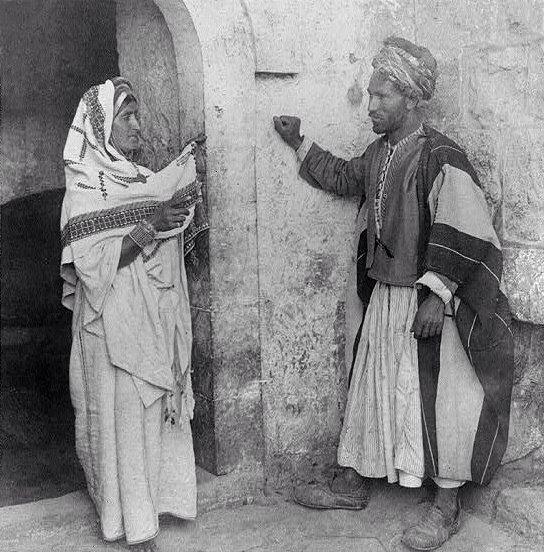 Husband and Wife 1890 Ramallah, Palestine