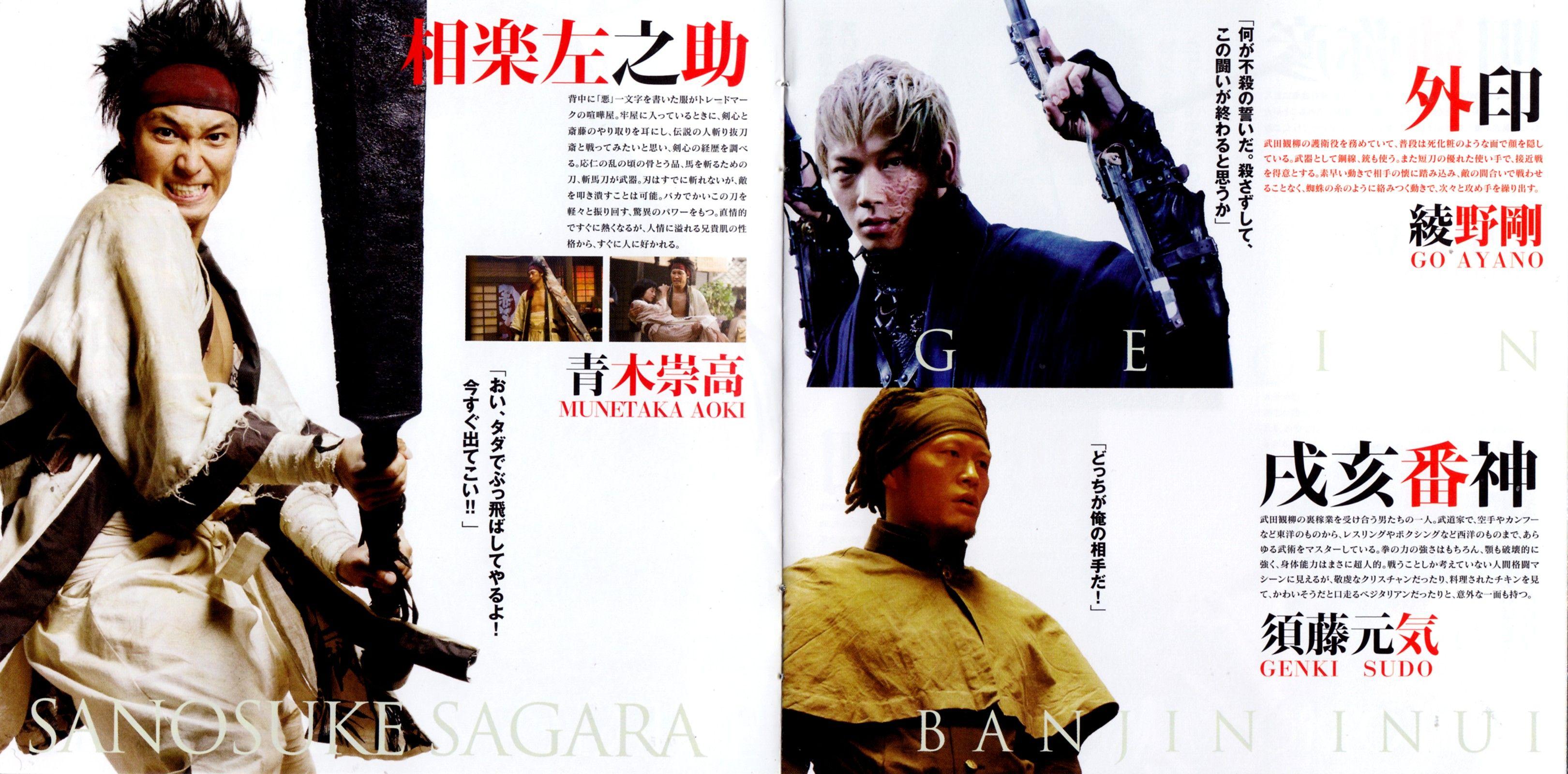 Rurouni Kenshin live action, Sanosuke Sagara | Rurouni ...