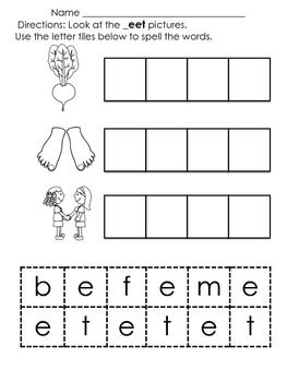 Long Vowels Long E Double O | Cut and paste, Word families and Student