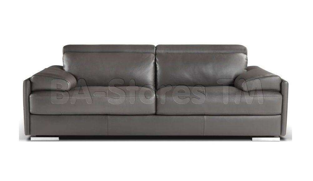 Premium Leather Sofa By Nicoletti