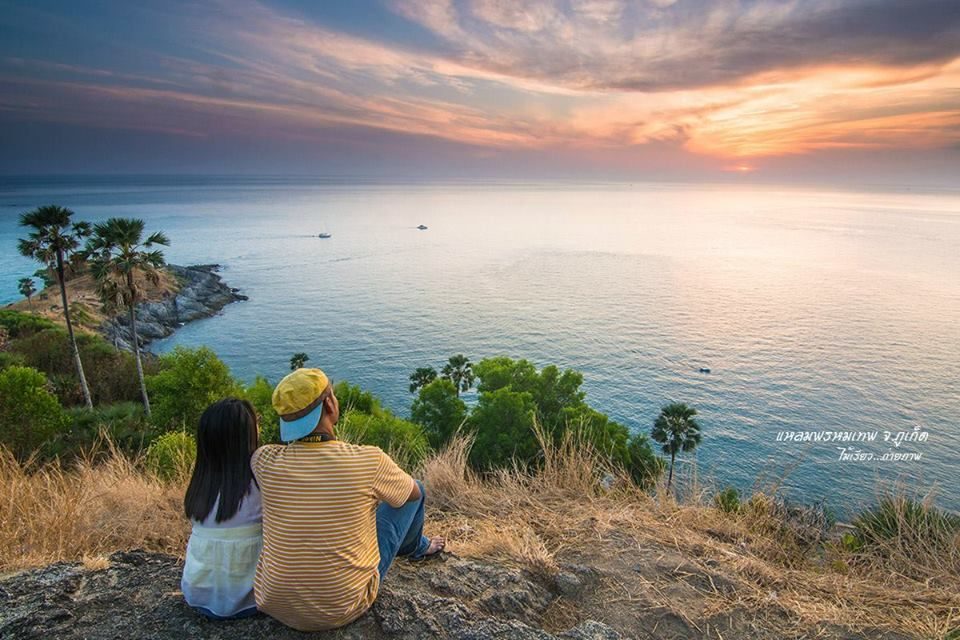 """Laem Phrom Thep Phuket. The first of the most beautiful sunset in Thailand. If anyone Phuket Not to watch the sunset. """"Laem Phrom Thep"""" is to come. Summer pastures are very beautiful golden color."""