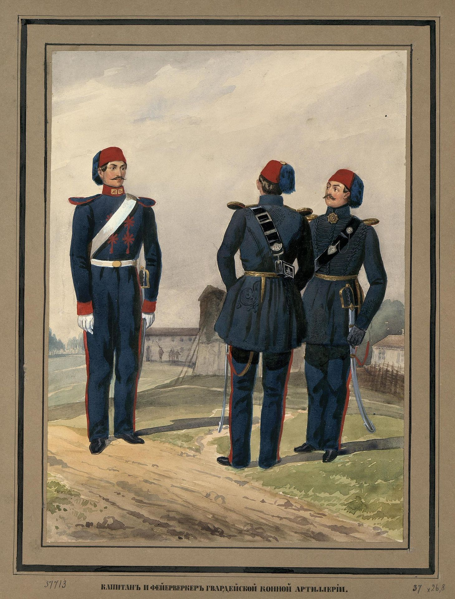 Captain And Fireworker Of The Guards Horse Artillery Of The