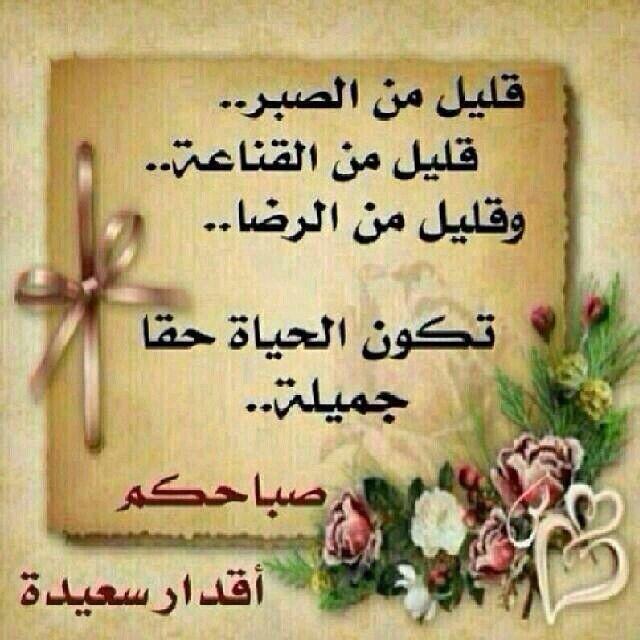 صباحيات Instagram Posts What U Need Arabic Calligraphy