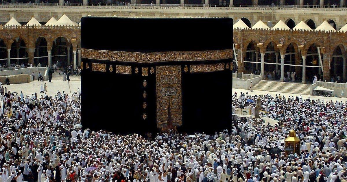 عدد سكان مكة
