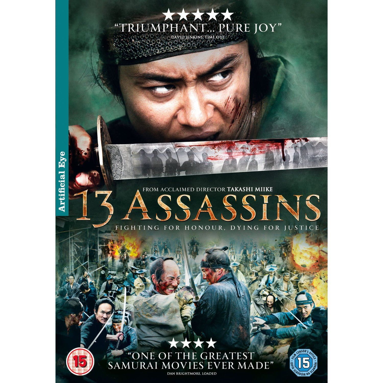 13 assassins 13 Assassins afilmaday Assassin movies
