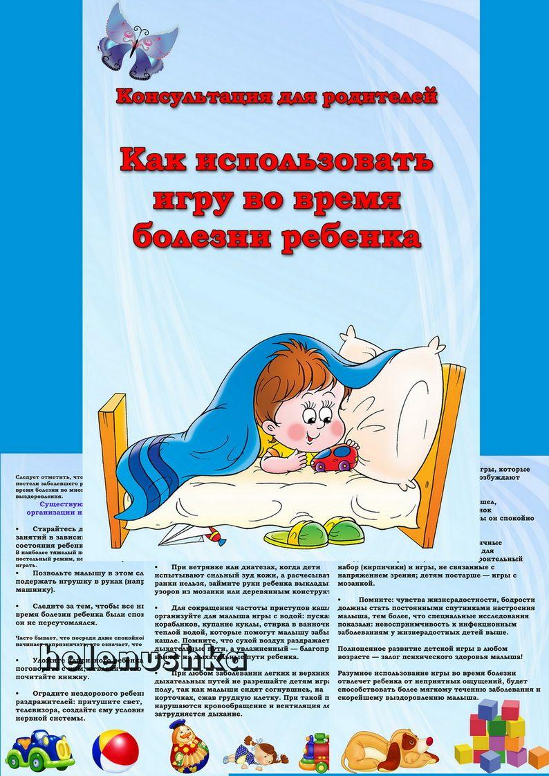 Для родителей решебник гдз русского языка бунеева 4 класс 1 часть бесплатно без регистрации