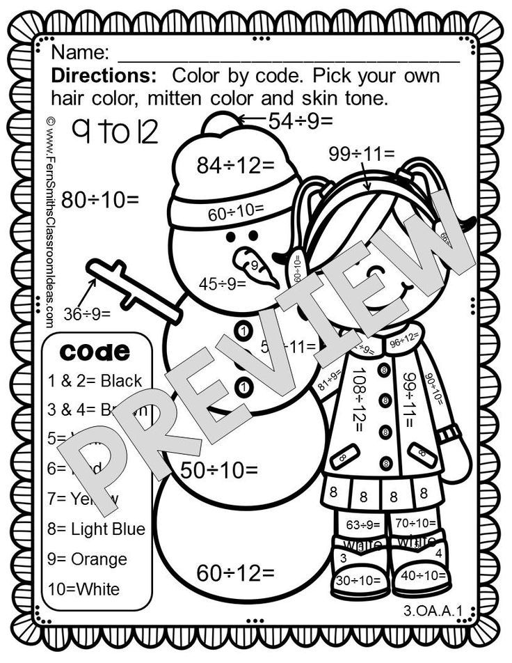 Winter Color By Number Division Math, Math division