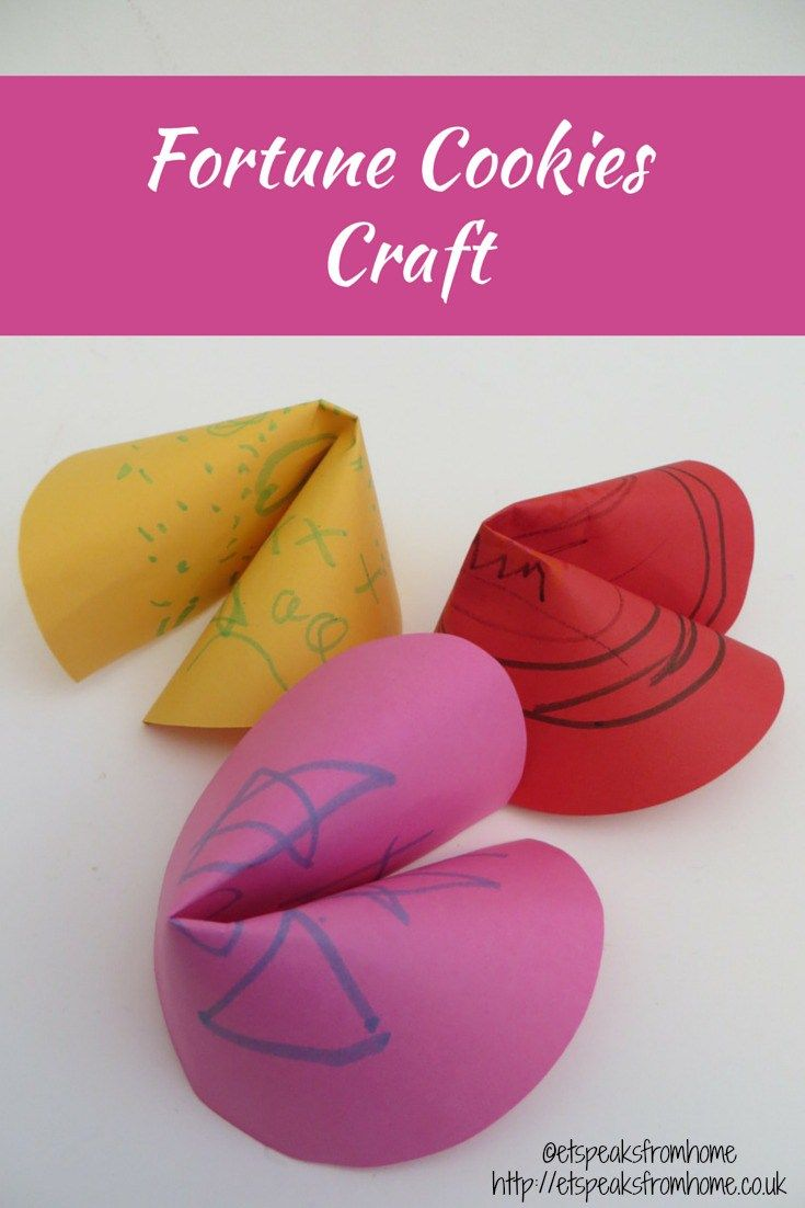 Fortune Cookie Craft - ET Speaks From Home