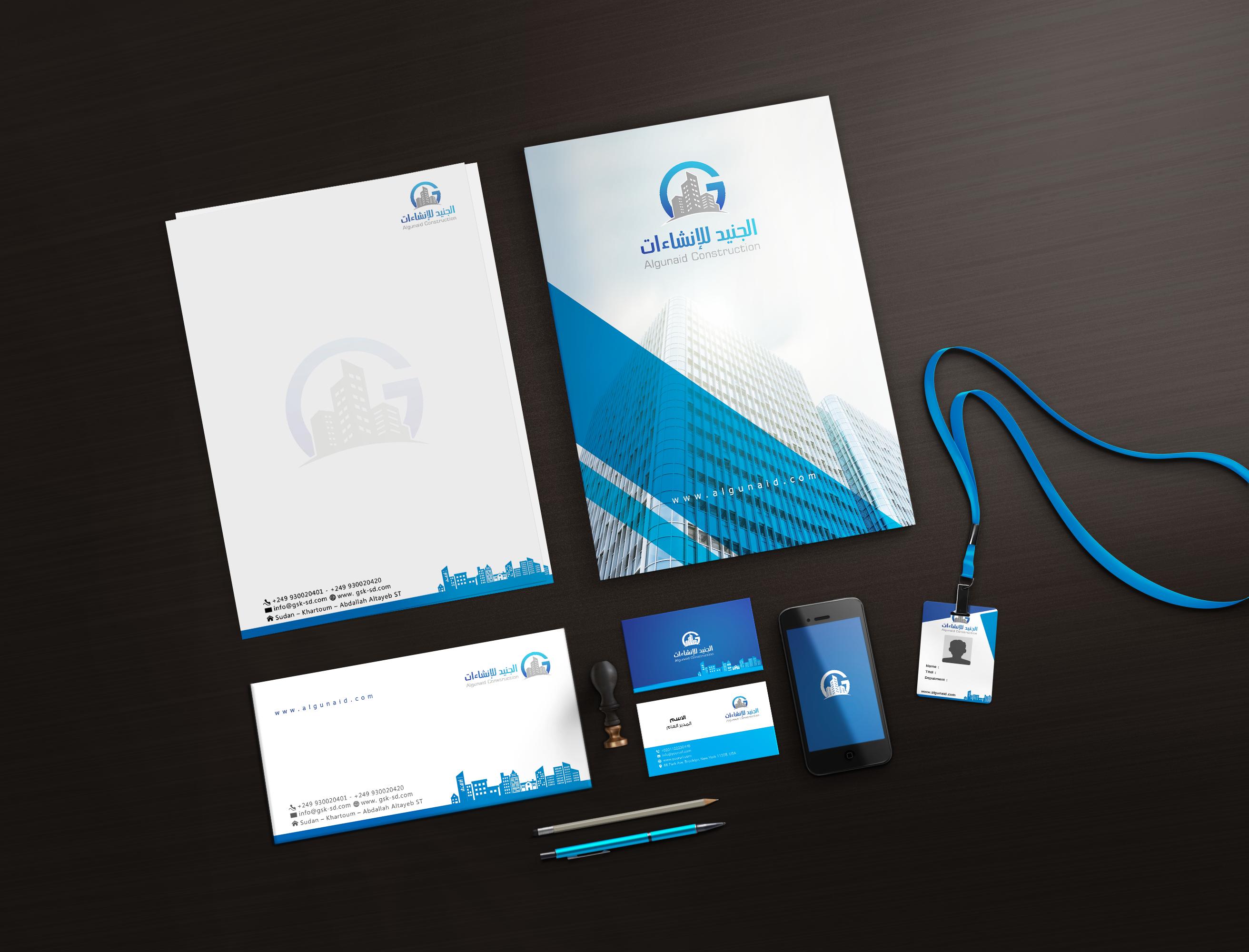 نماذج أعمالنا جرافيك تصميم مواقع الكترونية فيديوهات تسويقية Desktop Screenshot
