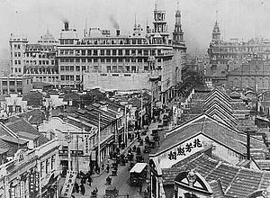 Shanghai International Settlement   Wikipedia, The Free Encyclopedia The  Famous Nanking Road Within The International