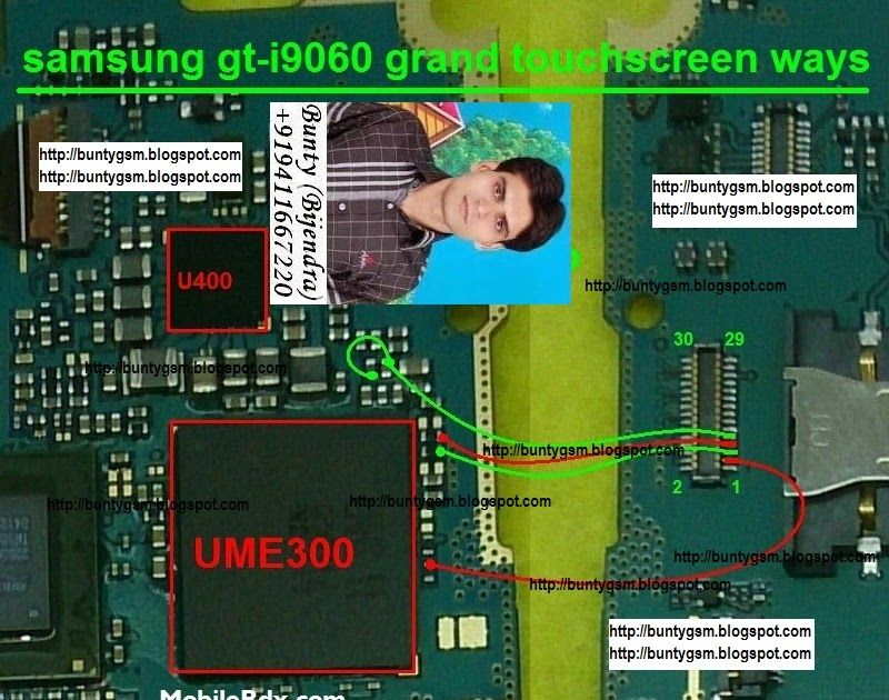 Samsung I9060i Touch Not Working Problem Solution Jumper