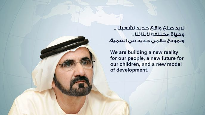 His Highness Sheikh Mohammed Bin Rashid Al Maktoum Today I