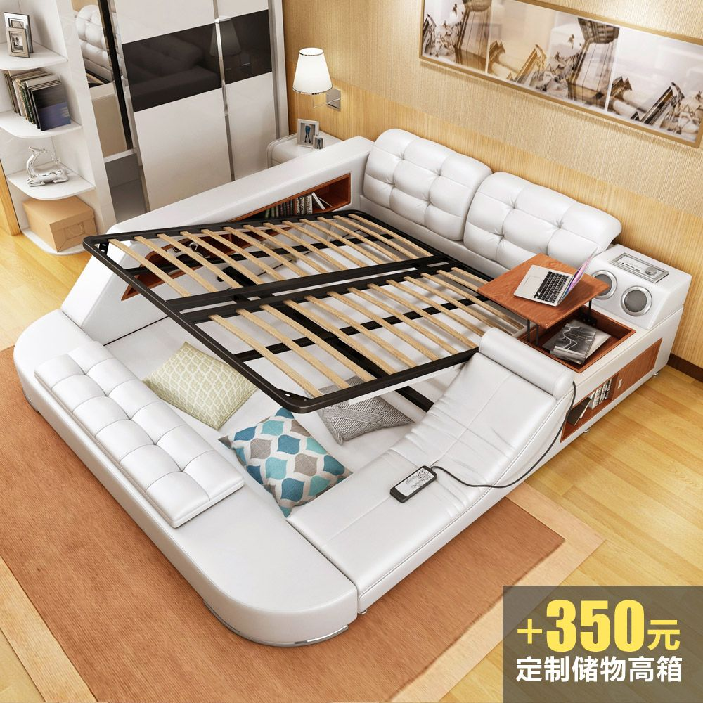 Massage Dermatier Bed Tatami Bed Leather Bed Skin Bed Double Bed 1 8 M Storage Bed Modern Modern