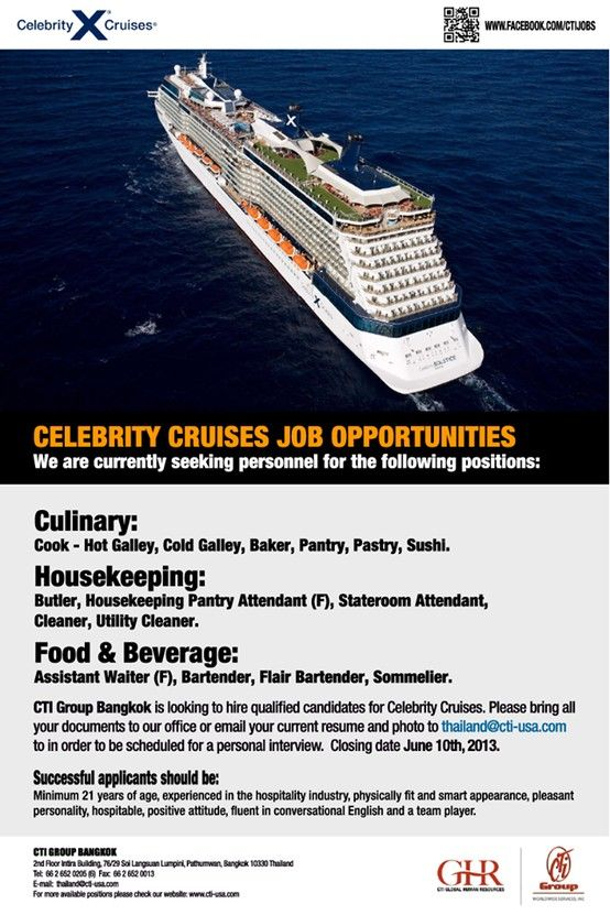 Job Opening Worldwide Job Posting Pinterest Job opening - cruise ship bartender sample resume