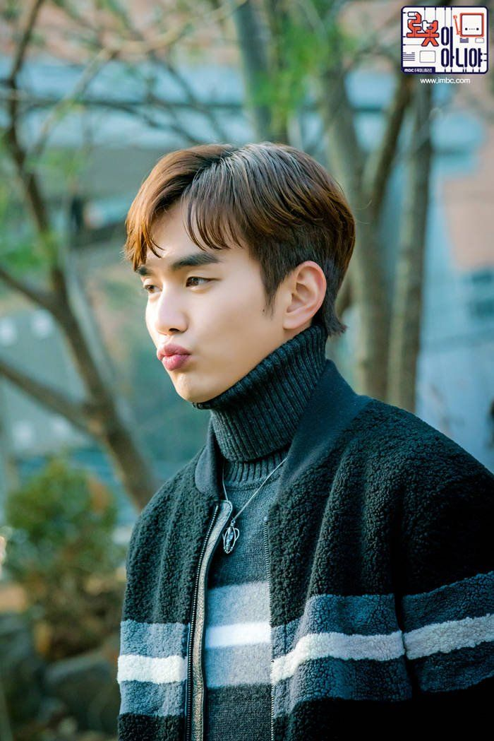 Yoo seung ho im not a robot missing y seung h pinterest yoo seung ho im not a robot altavistaventures Image collections