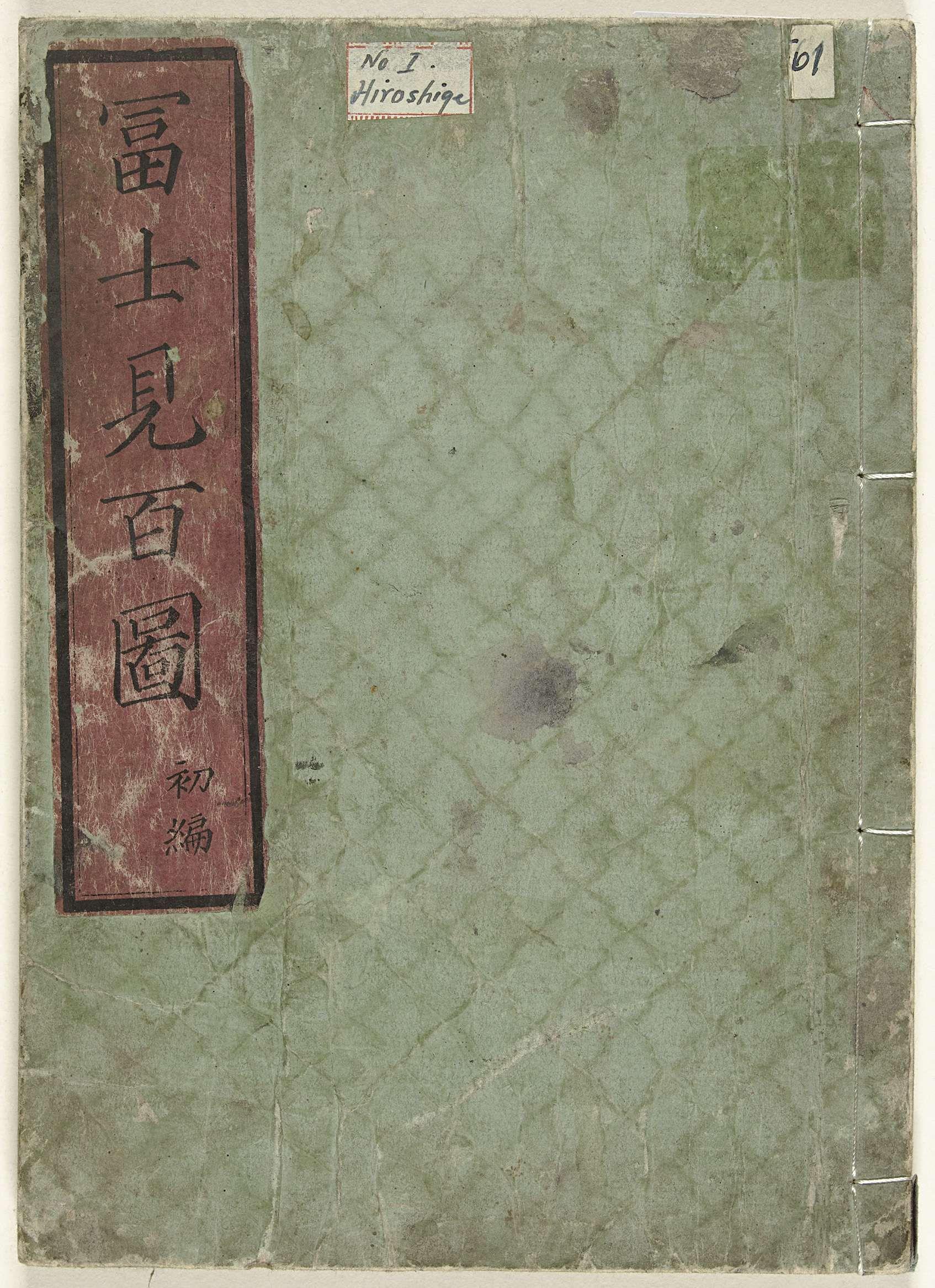 Hiroshige (I) , Utagawa   Honderd gezichten op de berg Fuji, Hiroshige (I) , Utagawa, 1859   Groene kaft met ruitpatroon in blinddruk; linksboven rood-zwarte titelstrook; 23 bladen, genummerd: twee bladen, voorwoord; één pagina, afbeelding van man met pop; 1-20, afbeeldingen van de berg Fuji; 21, signatuur van Hiroshige.