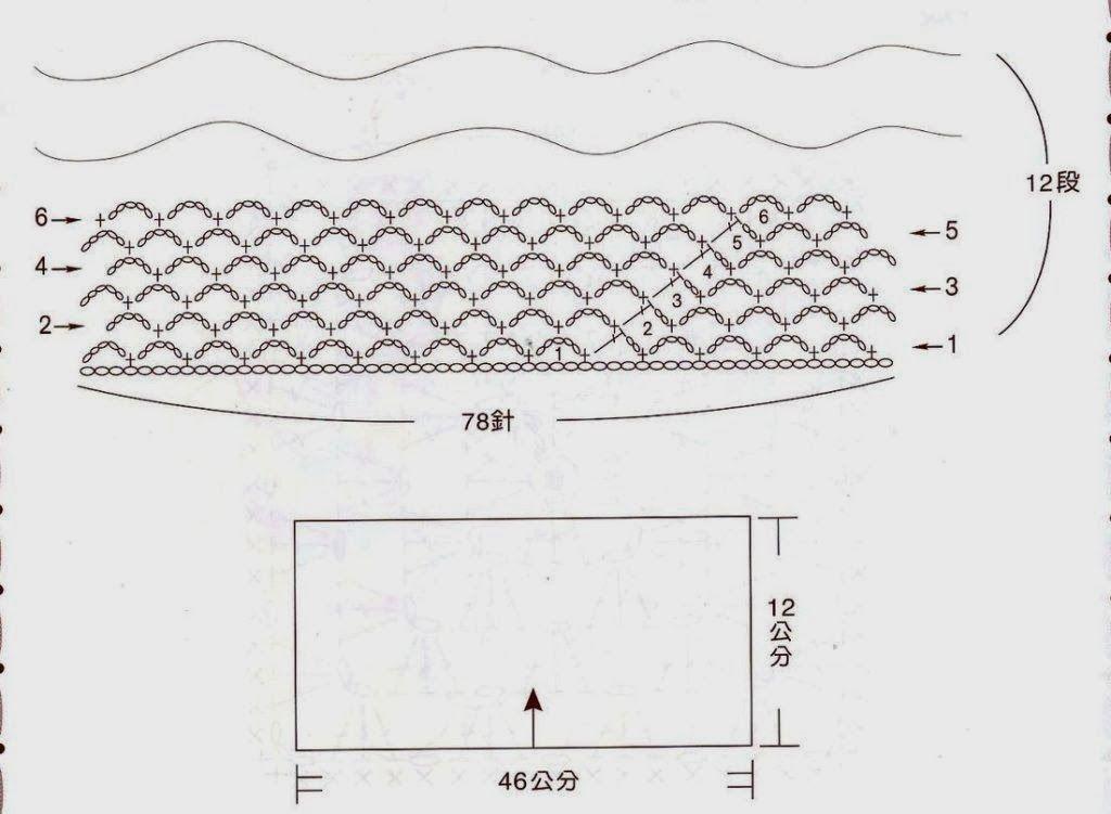 diadema+de+crochet+patron+2.jpg (1024×751) | Diademas de crochet ...