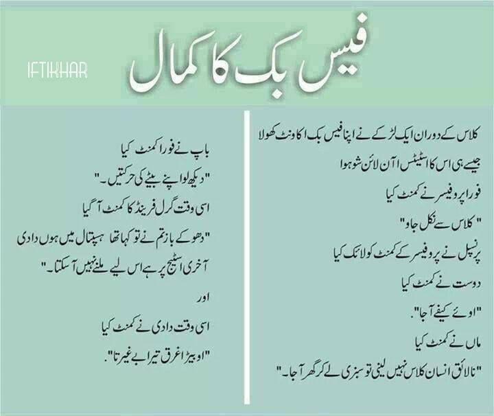 (1) iftikhar ahmed (@imiftikharahmed)   Twitter   Fun ...
