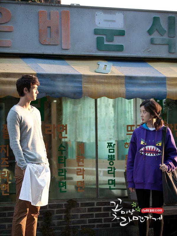 Watch Korean Drama Free | FBRS | Flower boys, Korean tv