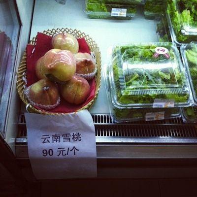 """""""Yunnan Snow Peaches 90RMB each"""" (at City Shop, Central Huaihai Road) # Li Wen [arsaromatica.blogspot.com]"""