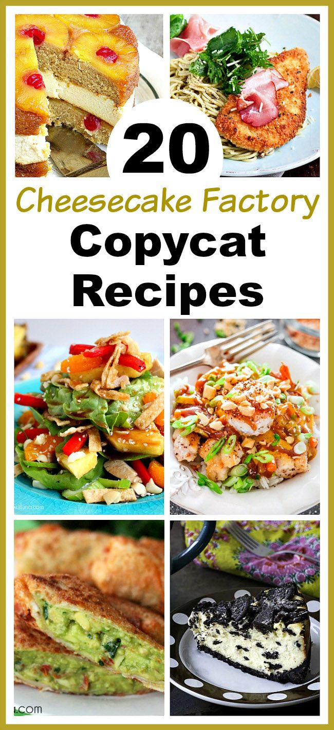 20 Cheesecake Factory Copycat Recipes- The Cheesecake Factory is amazing, but pretty pricey. Save money and get the same dishes at home with these 20 Cheesecake Factory copycat recipes! | dinner recipe, cake, chicken piccata, salad, appetizer, avocado egg rolls, dessert, cooking, baking