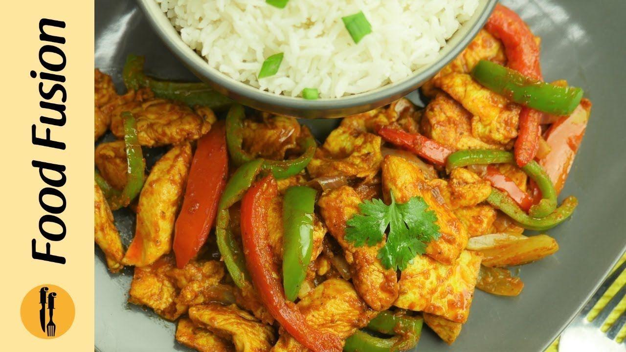 Chicken Jalfrezi Recipe By Food Fusion Youtube Chicken Recipes Boneless Chicken Jalfrezi Recipe Fusion Food