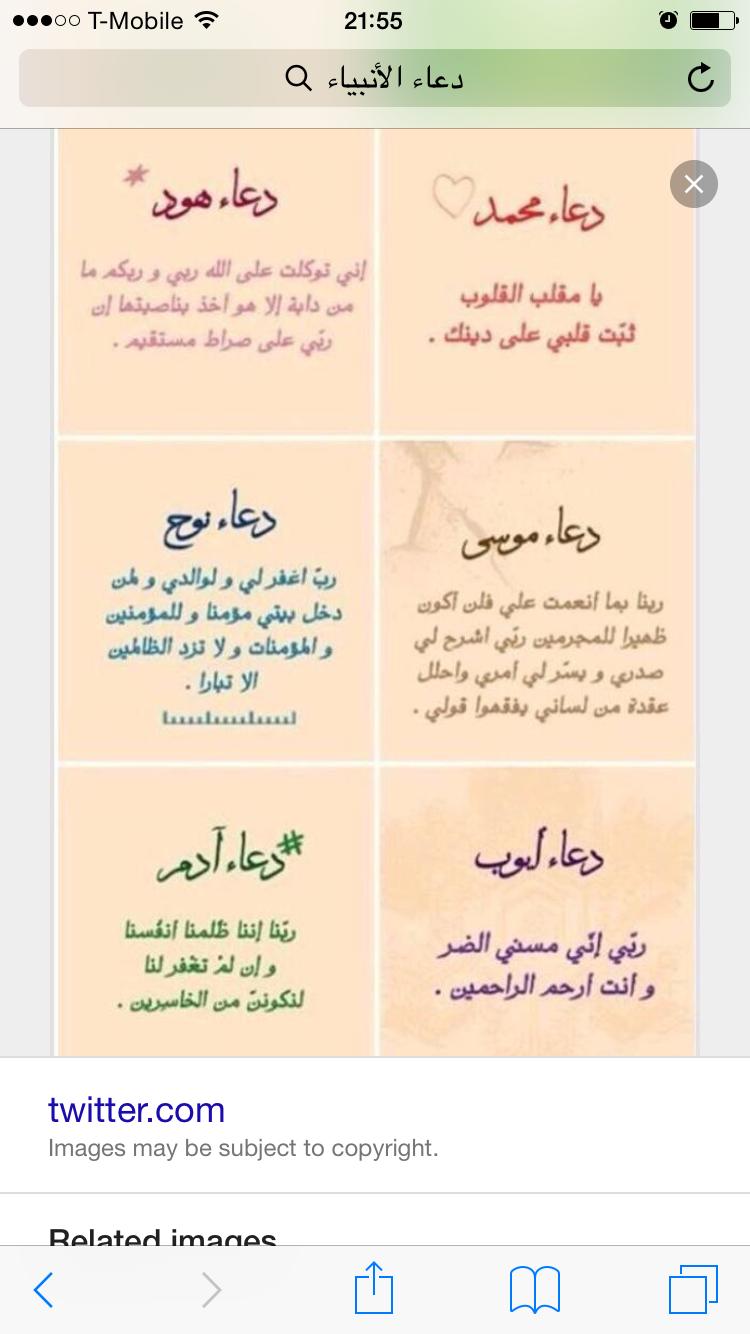 Pin By Ahmed Hama On B C It S My ӏɑղցմɑցҽ Islam Facts Islam Beliefs Islamic Quotes Quran