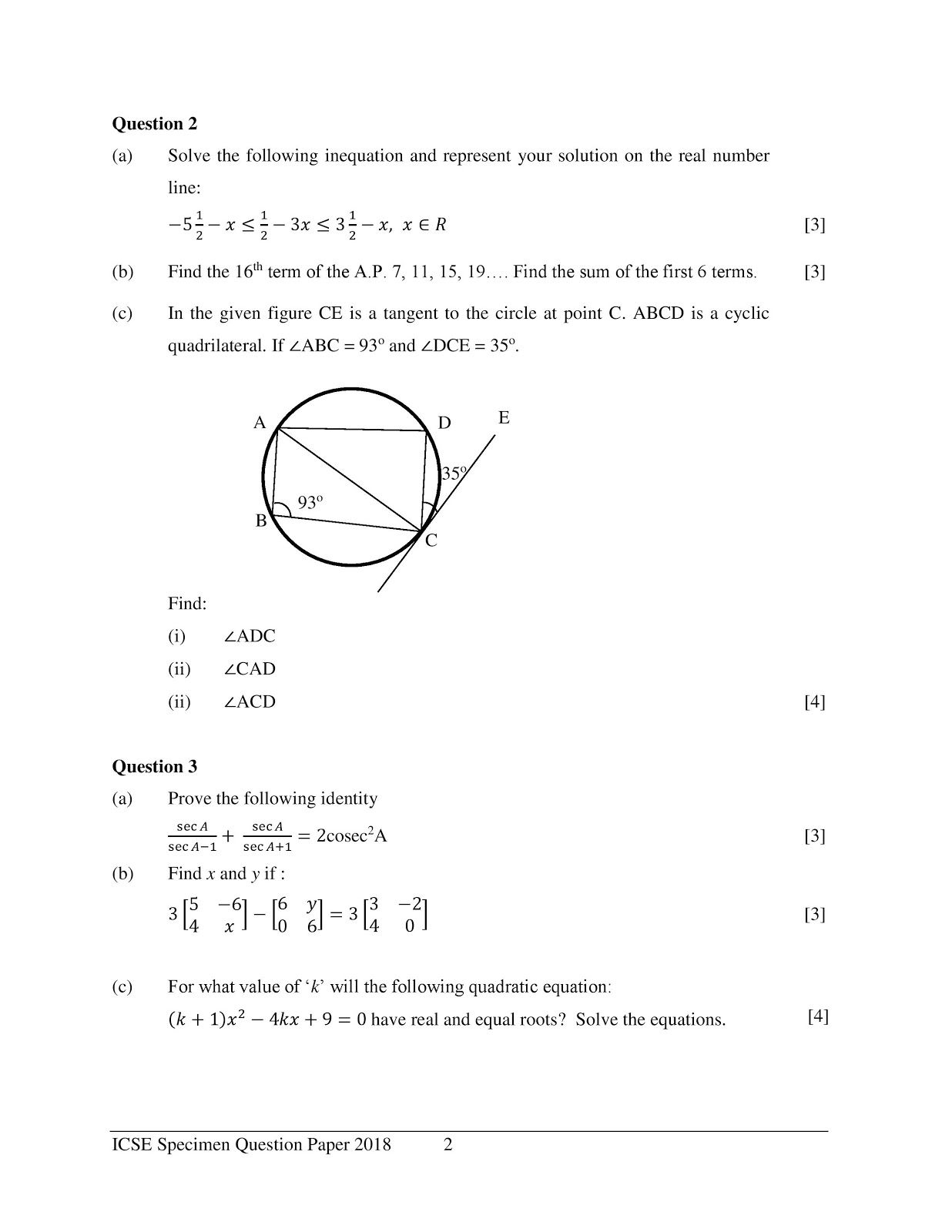 icse 2018 10TH class Mathematics sample question paper | maths