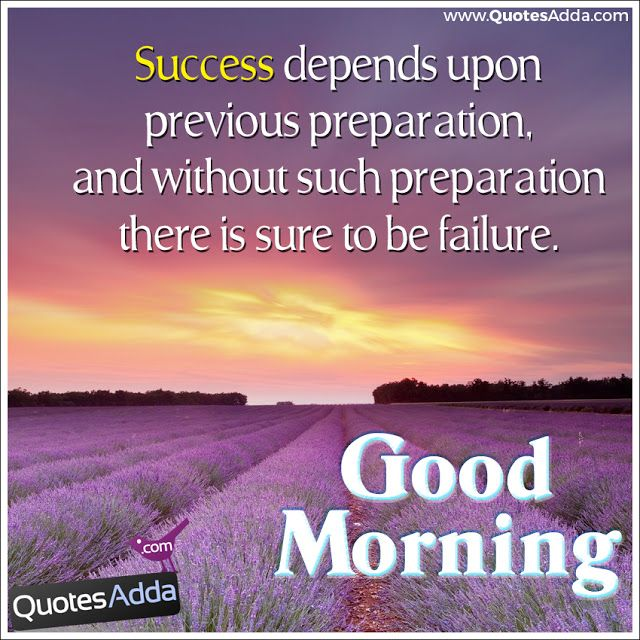 Ood Morning Cute Motivational Quotes: Inspirational-success-quotations-with-good-morning-tittle
