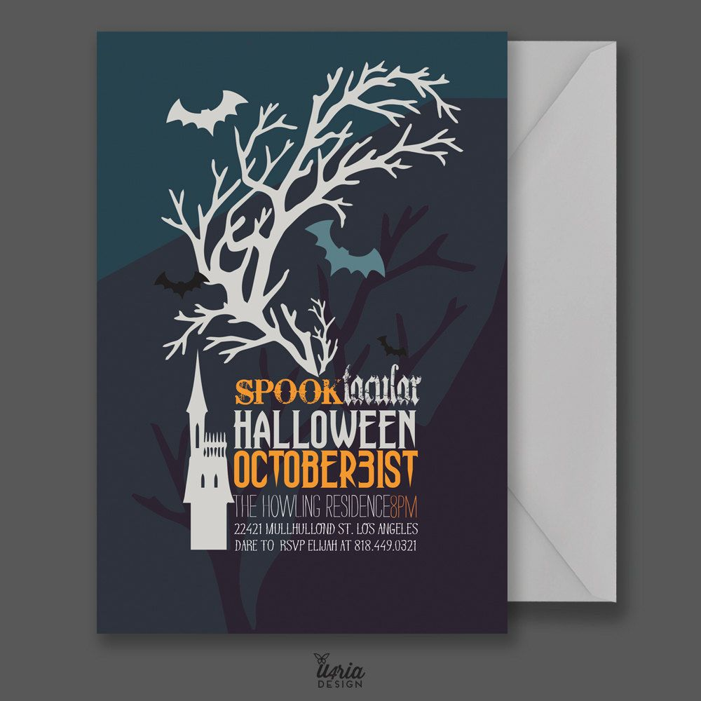 Spooktakular Halloween Party Invitation. DIY Halloween Party ...