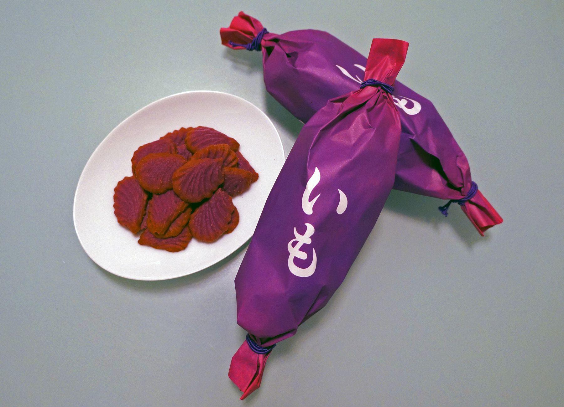 紫いもクッキー