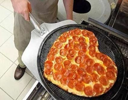 Pizzacorazon