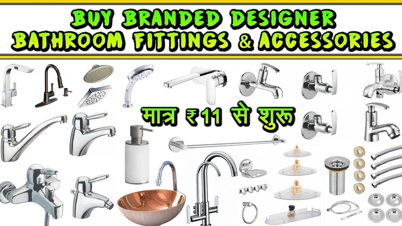 Accessories Bathroom Bazar Buy Chawri Cheapest Delhi Check More At Https Alba Kayisi S Bathroom Accessories Design Bathroom Mixer Taps Bath Mixer Taps