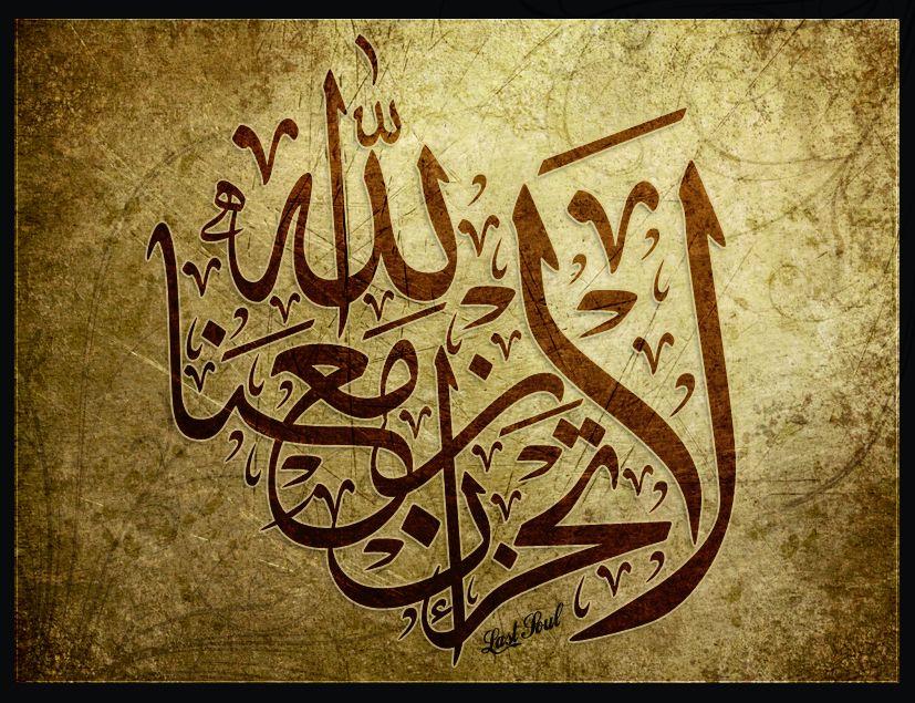 Pin On Arabic Calligraphy