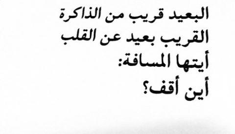 خريف ماطر Words Calligraphy