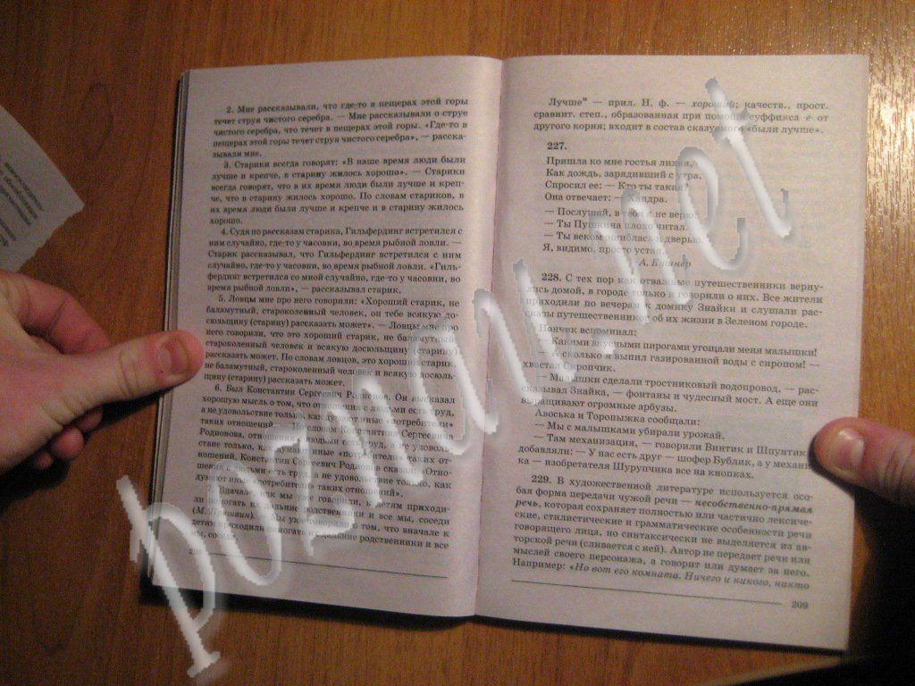 Казахстанские учебники для 5 класса по математике алдамуратова гдз
