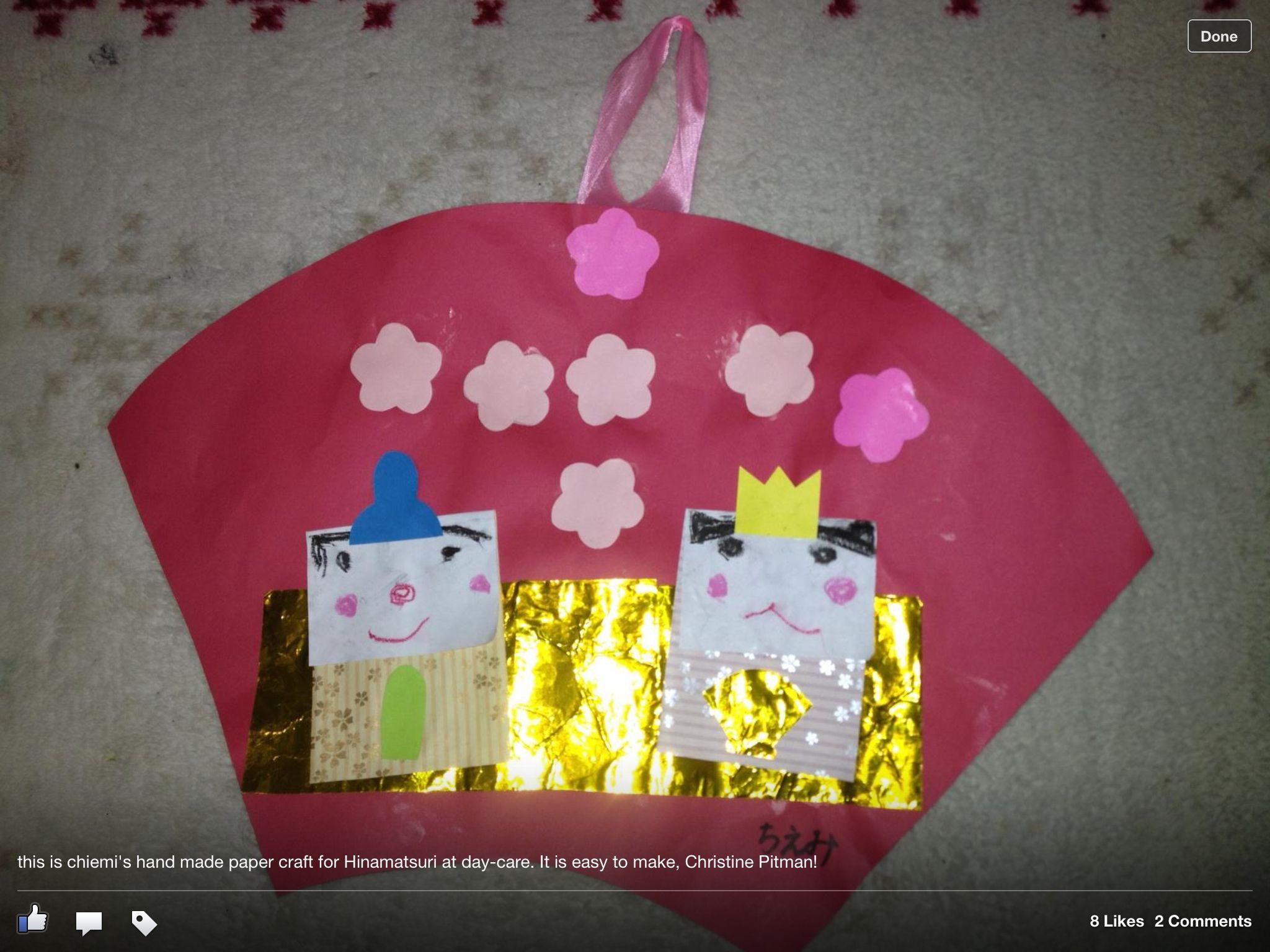 Hinamatsuri Craft For Junior Primary Students