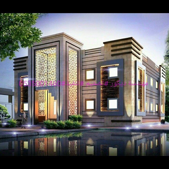 تصاميم خارجية واجهات خارجية انيقة Modern House Exterior House Styles Restaurant Design