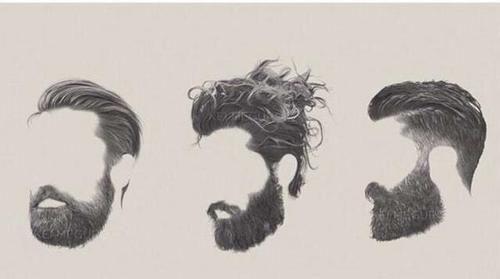Aprenda A Cuidar Melhor Da Sua Barba Desenho Barba Barba Sem