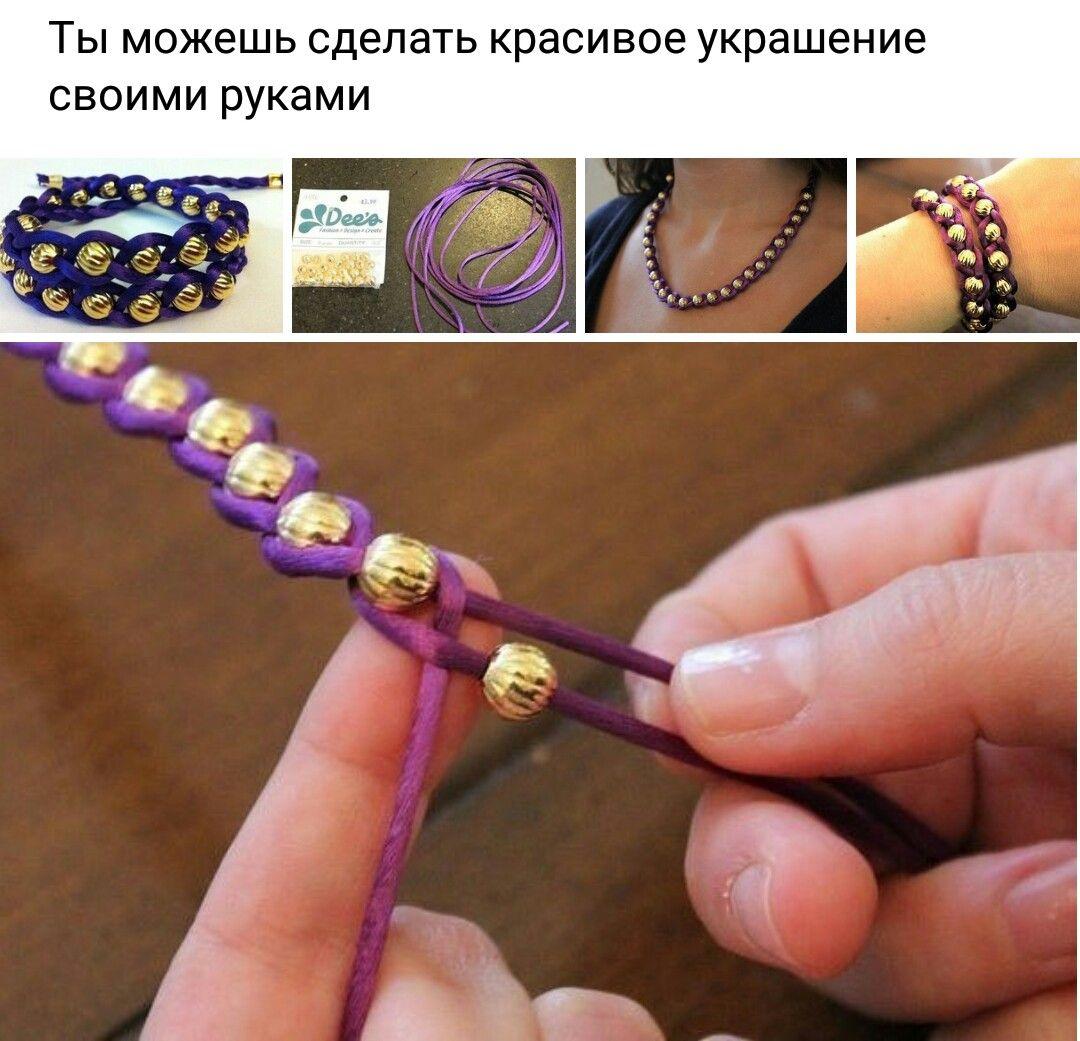 Pingl par alina sur diy pinterest macram bijou et bracelets - Bracelet a faire soi meme ...