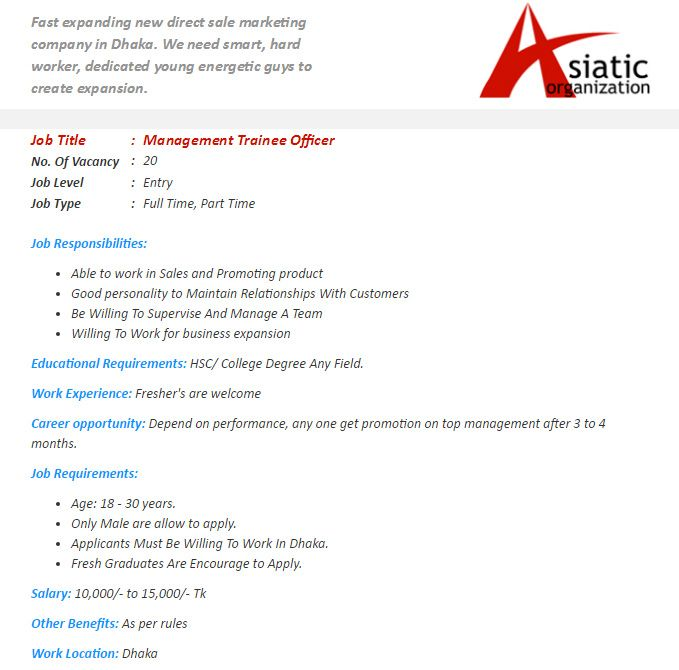 Asiatic Organization Management Trainee Officer Job Circular Salary ...