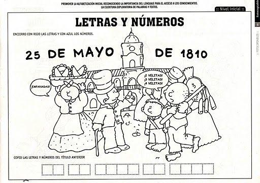 El rincon de la infancia: ♥ 25 de Mayo Actividades