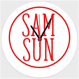 Samsun Logo Kendin Tasarla - Duvar Saati 27cm