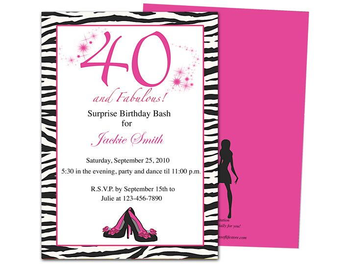 Fabulous 40th Birthday Party Invitation Template | Wisteria Press  Birthday Invitations Templates Word